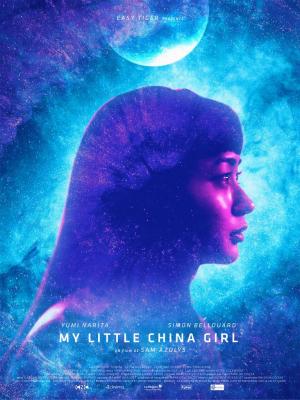 My little China girl   Sam Azulys. Réalisateur