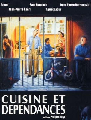 Cuisine et dépendances   Philippe Muyl. Réalisateur